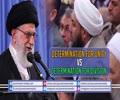Determination for Unity VS Determination for Division   Farsi Sub English