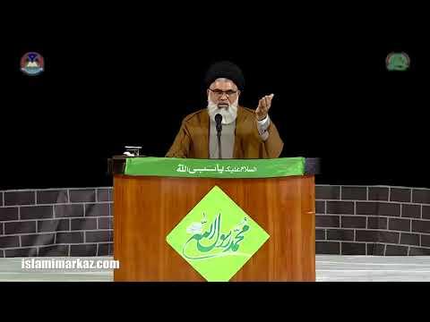 Khutba-e-Roz-e-Jumaa - Part 02 - 30th Nov 2018 - Allama Syed Jawad Naqvi-Urdu