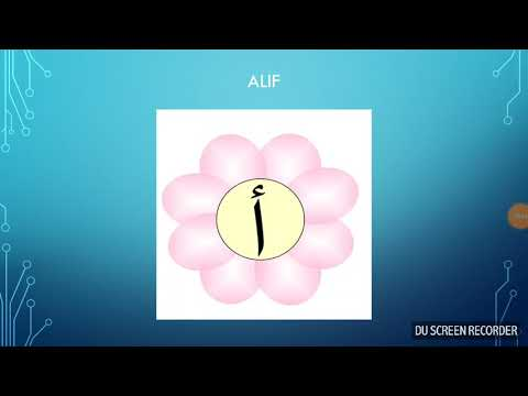 Learning Arabic letters slowly part 5- English