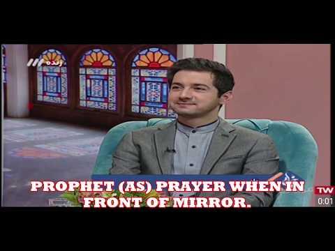 Dua of Prophet (SAWW) Looking at mirror