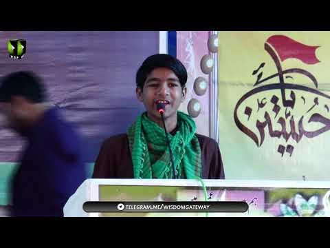 [Tarana] Fikr e Toheed   Baradar Sajjad Hussain - Urdu