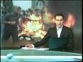 Iran finds US-backed MKO fingermarks in riots - English
