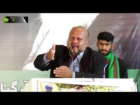 [Tarana] Fikr e Toheed   Janab Irshad Ali Hussaini - Sindhi