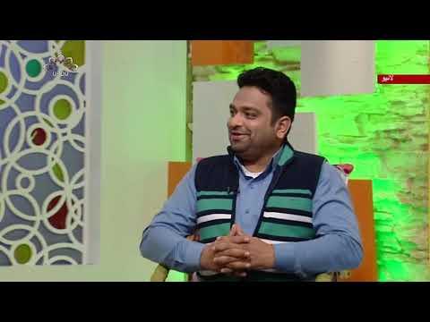 [Naseem-e-Zindgi] -گھرانے میں بچوں کی تربیت  - Urdu