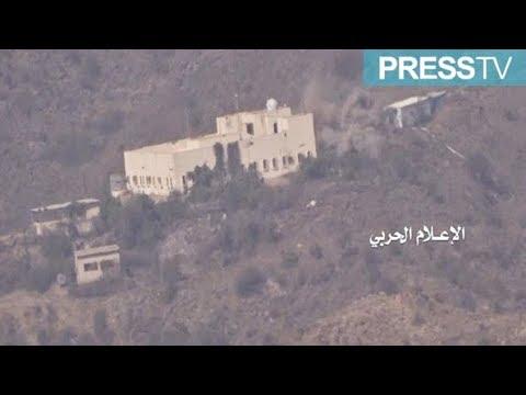 [16 January 2019] Yemeni forces strike military base in Saudi Arabia - English