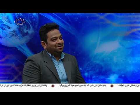 [15Jan2019] دشمنوں کی سازشوں کو ناکام بنانے پر زور- Urdu