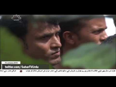 [15Jan2019] روہنگیا مسلمانوں کی سرکوبی پر تشویش - Urdu