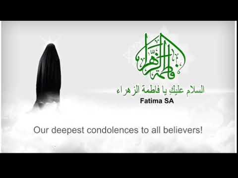 Fatima bint Muhammad SA (music)  - English