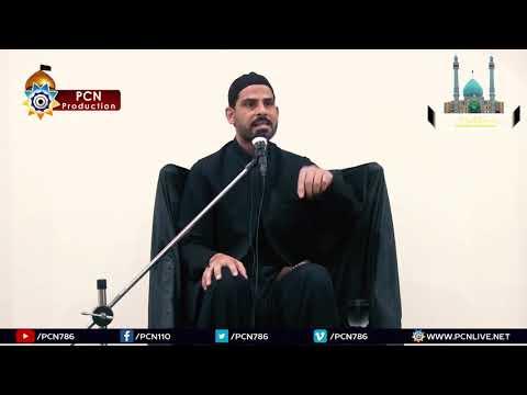 CLIP   قیامِ فاطمہ س انبیائی قیام تھا   Hujjat ul Islam Maulana Syed Mubashir Zaidi   Urdu