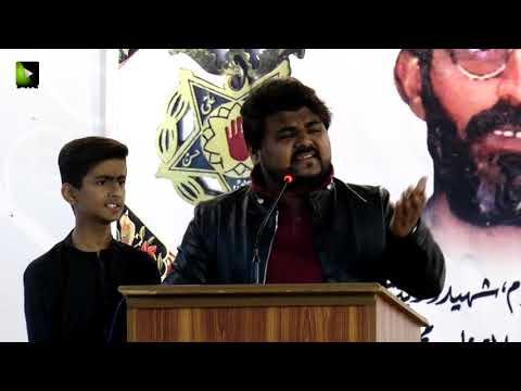 [Tarana] Youme Shohuda e Pakistan   Br.ShahRukh - Urdu