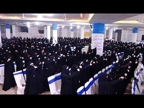ترانہ انقلاب اسلامی(طالبات جامعہ ام الکتاب ) ۔ انقلاب اسلامی ک