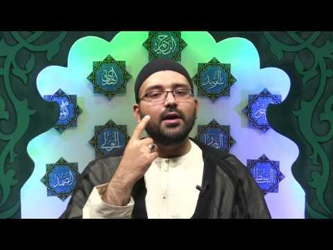 (6/7) | Short & Easy Tajweed Rules | How to correct Pronunciation for Namaz | Common errors in Namaz - Urdu