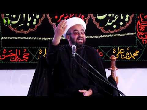 [Majlis 4] Ayyam e Hazrat e Fatima Zehra(s.a)   H.I Muhammad Ali Ghayyori - Urdu