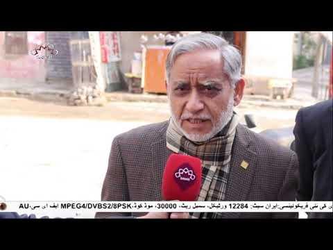 [13Feb2019] سعودی ولی عہد کے مجوزہ دورہ پاکستان کی مخالفت - Urdu