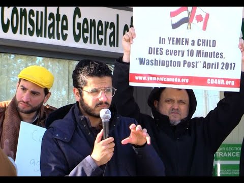 YEMENI Brother Hamza Sheban - Toronto Protest Against MBS visit to Pakistan - 16Feb2019 - English