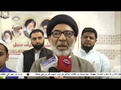[20Feb2019] سعودی ولیعہد کے دورہ ہندوستان کی مذمت  - Urdu