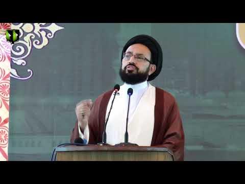 [Youm e Mustafa (saww)] Speech : H.I Sadiq Raza Taqvi | University of Karachi - Urdu