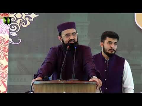 [Youm e Mustafa (saww)] Speech: Janab Faisal Azizi  | University of Karachi - Urdu