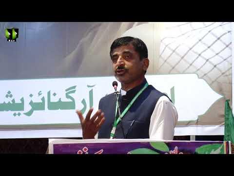 [Speech] Janab Asghar Ali Irfani | Seerat Ali (as) Nijaat e Bashariyat Convention 2019 - Sindhi