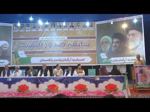 [Mehfil-e-Dostaan] Saaqba Sudoor Conference | Seerat Ali (as) Nijaat e Bashariyat Convention 2019 - Sindhi