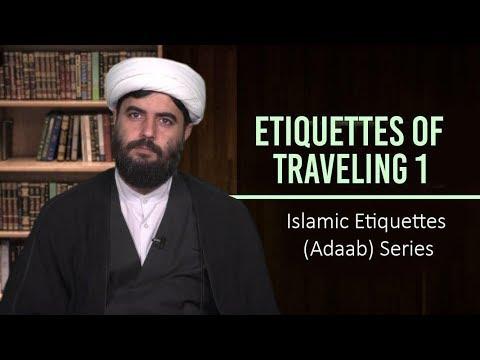Etiquettes of Traveling 1 | Islamic Etiquettes (Adaab) Series | Farsi Sub English
