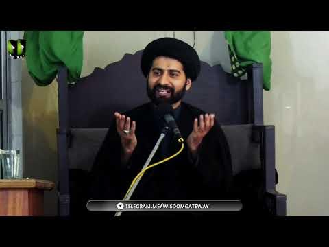 [Majlis] Essal-e-Sawaab | Moulana Arif Shah Kazmi - Urdu