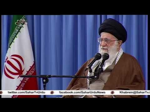 [16Apr2019] ایران کے خلاف بے بنیاد الزامات کی تکرار - Urdu