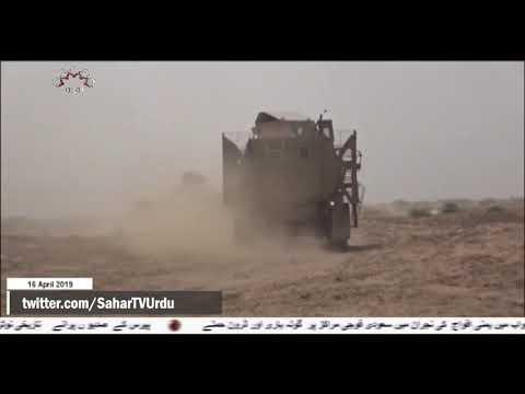 [16Apr2019] الحدیدہ ہوائی اڈے پر جارح سعودی اتحاد کا حملہ- Urdu