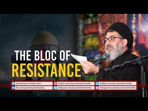 The Bloc of Resistance | Sayyid Hashim al-Haidari | Arabic Sub English