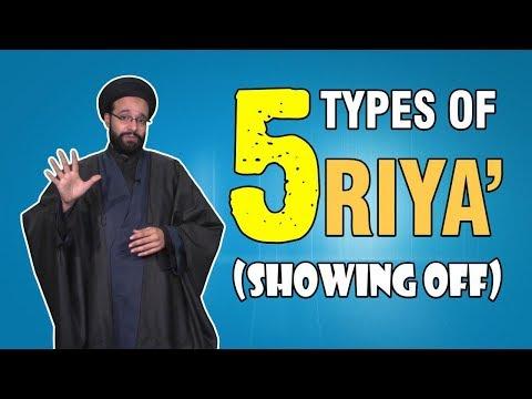 5 Types of RIYA\\\' (Showing Off) | One Minute Wisdom | English