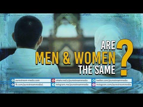 Are Men & Women The Same?   Dr. Rahimpour Azghadi   Farsi Sub English