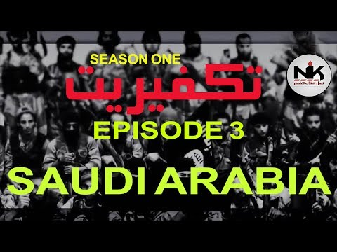 Takfeeriyat || 3rd Episode -Saudi Arabia || Kashmiri sub english