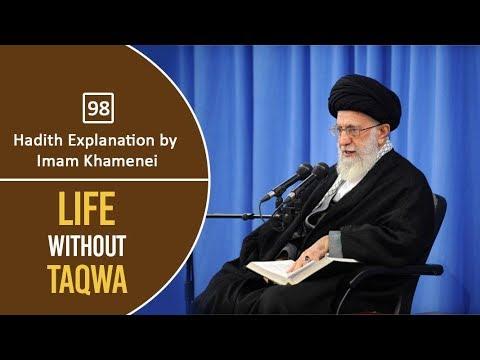 [98] Hadith Explanation by Imam Khamenei | Life Without Taqwa | Farsi Sub English