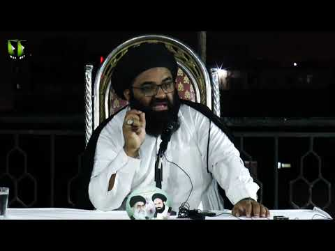 [4] Ma\'arif Quran : Surah Muhammad saww   H.I Kazim Abbas Naqvi   Mah-e-Ramzaan 1440 - Urdu