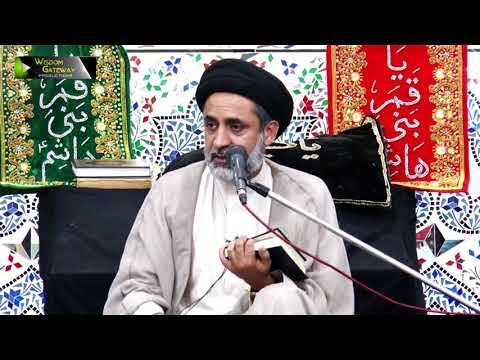 [4] Tafser-e-Quran : سورہ البقرہ کی منتخب آیات | H.I Muhammad Haider Naqvi | Mah-e-Ramzaan 1440 -