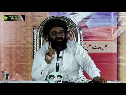 [5] Ma\'arif Quran : Surah Muhammad saww   H.I Kazim Abbas Naqvi   Mah-e-Ramzaan 1440 - Urdu