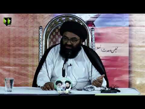 [6] Ma\'arif Quran : Surah Muhammad saww   H.I Kazim Abbas Naqvi   Mah-e-Ramzaan 1440 - Urdu