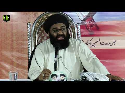 [7] Ma\'arif Quran : Surah Muhammad saww   H.I Kazim Abbas Naqvi   Mah-e-Ramzaan 1440 - Urdu