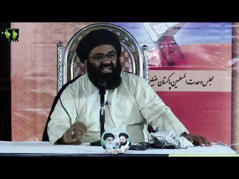 [8] Ma\'arif Quran : Surah Muhammad saww   H.I Kazim Abbas Naqvi   Mah-e-Ramzaan 1440 - Urdu