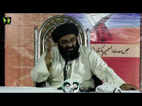 [9] Ma\'arif Quran : Surah Muhammad saww   H.I Kazim Abbas Naqvi   Mah-e-Ramzaan 1440 - Urdu