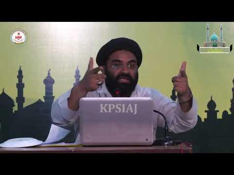 CLIP | (انتظارِ امام زمانہ (عج | Hujjat ul Islam Maulana Syed Kazim Abbas Naqvi | PART 1/3 | U