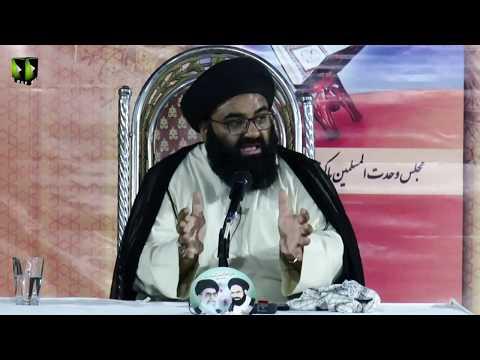 [10] Ma\'arif Quran : Surah Muhammad saww   H.I Kazim Abbas Naqvi   Mah-e-Ramzaan 1440 - Urdu