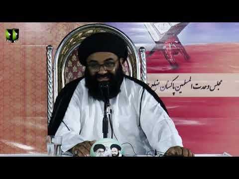 [11] Ma\'arif Quran : Surah Muhammad saww   H.I Kazim Abbas Naqvi   Mah-e-Ramzaan 1440 - Urdu