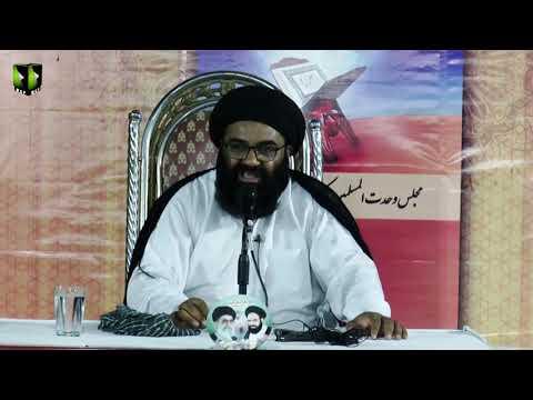 [12] Ma\'arif Quran : Surah Muhammad saww   H.I Kazim Abbas Naqvi   Mah-e-Ramzaan 1440 - Urdu