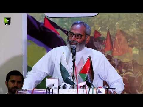 [Al Quds Conference 2019] Janab Muslim Pervaiz   Mah-e-Ramzaan 1440 - Urdu