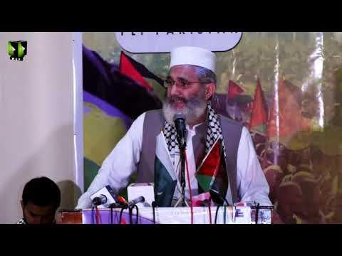 [Al Quds Conference 2019] Janab Siraj ul Haq   Mah-e-Ramzaan 1440 - Urdu