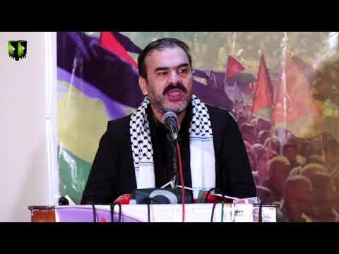 [Al Quds Conference 2019] Janab Israar Abbasi   Mah-e-Ramzaan 1440 - Urdu