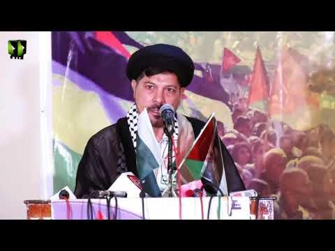 [Al Quds Conference 2019] H.I Syed Baqir Zaidi   Mah-e-Ramzaan 1440 - Urdu