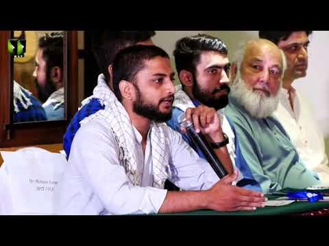 [Al Quds Conference 2019] Br. Rehan Abidi   Mah-e-Ramzaan 1440 - Urdu