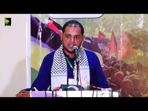 [Al Quds Conference 2019] Janab Sabir AbuMaryam   Mah-e-Ramzaan 1440 - Urdu